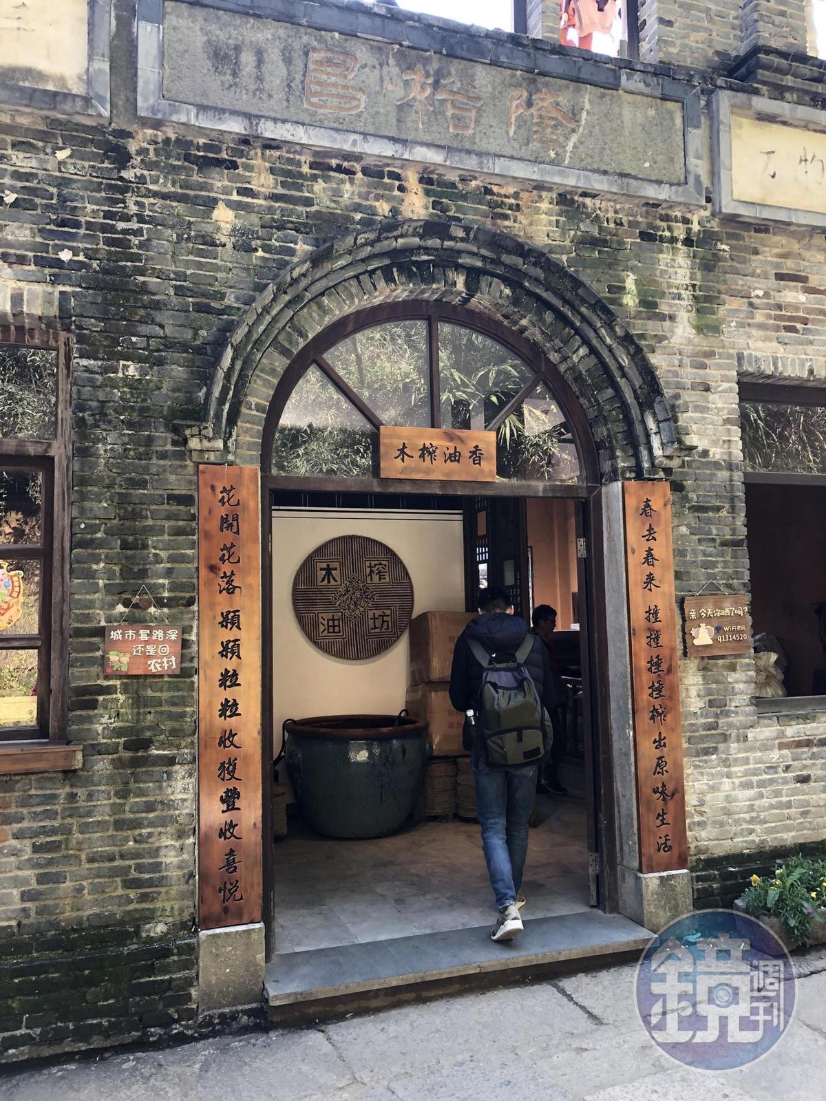 「盛榨堂」開在原名「隆裕昌」的老店裡面。