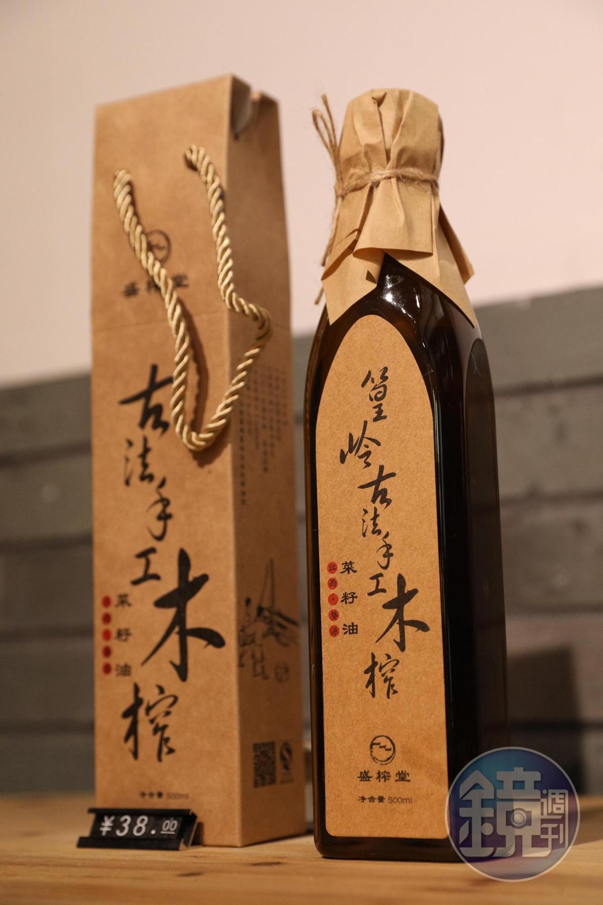 古法榨取的「菜籽油」,需燒到冒煙才能放料去炒。(人民幣38元/瓶,約NT$175)
