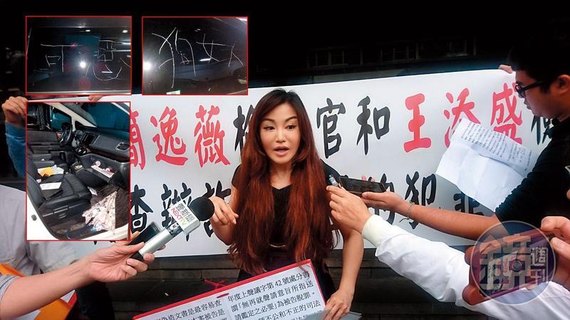 李珍妮爭議頗多,過去多次出入法院,也善於與媒體交手,會用召開記者會達到訴求。