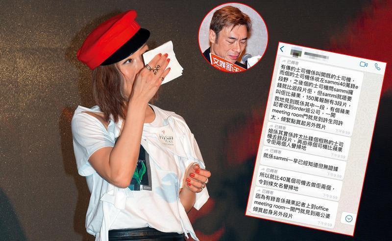 最新香港藝界抖出鄭秀文跟司機合作,揭發許志安偷腥黃心穎一案;傳出由於事先鄭秀文早就知情2人關係,事後選擇原諒許志安,更增添了消息的真實性。(東方IC)