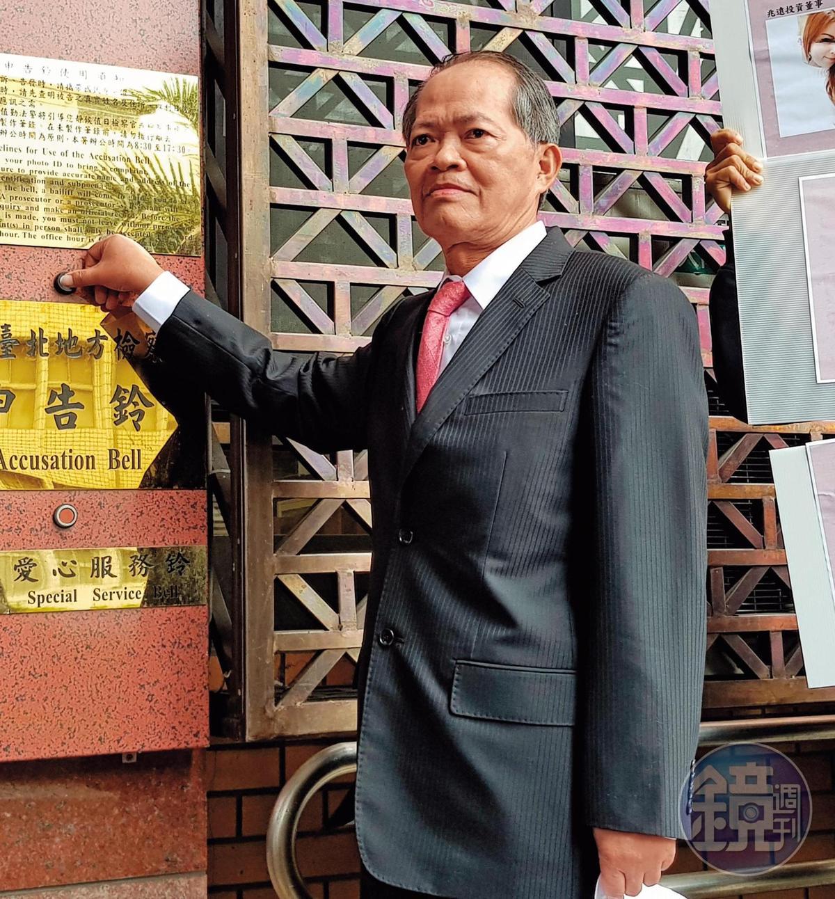 大慶證券前董座莊隆慶爆發擦擦筆塗改支票事件,其中多張支票有蘇震清背書,金額達5,000萬元。