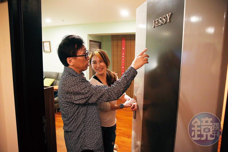 苦苓(左)在自家大門,親手黏上妻子(右)的英文名字「JESSY」。