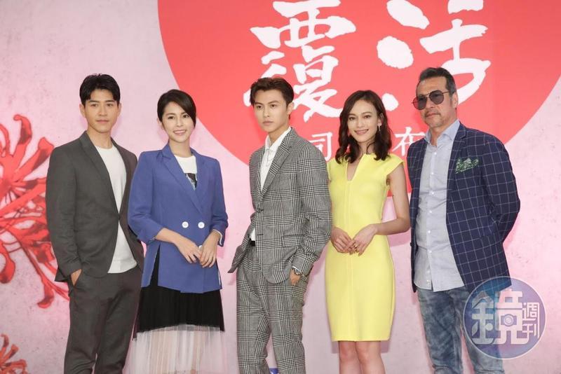 八大新戲《覆活》今舉行卡司發佈會,吳岳擎(左起)、任容萱、王子、姚以緹及黃仲崑出席。