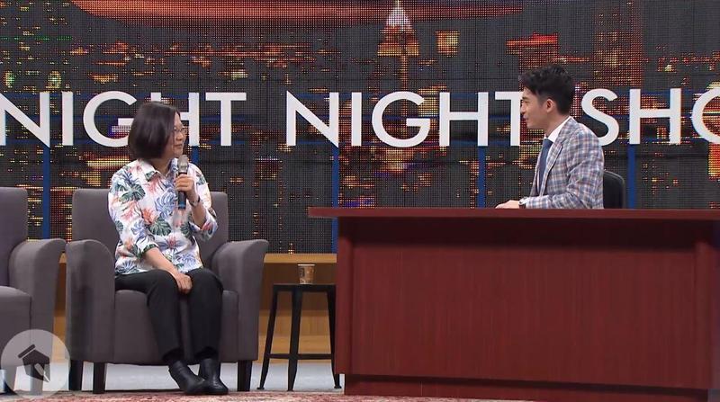 總統蔡英文受邀擔任《博恩夜夜秀》節目來賓,面對主持人的麻辣提問,蔡英文也展現辣台妹氣勢回答。(翻攝蔡英文臉書)