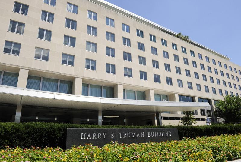 美國國務院總部的杜魯門大樓外觀。(東方IC)