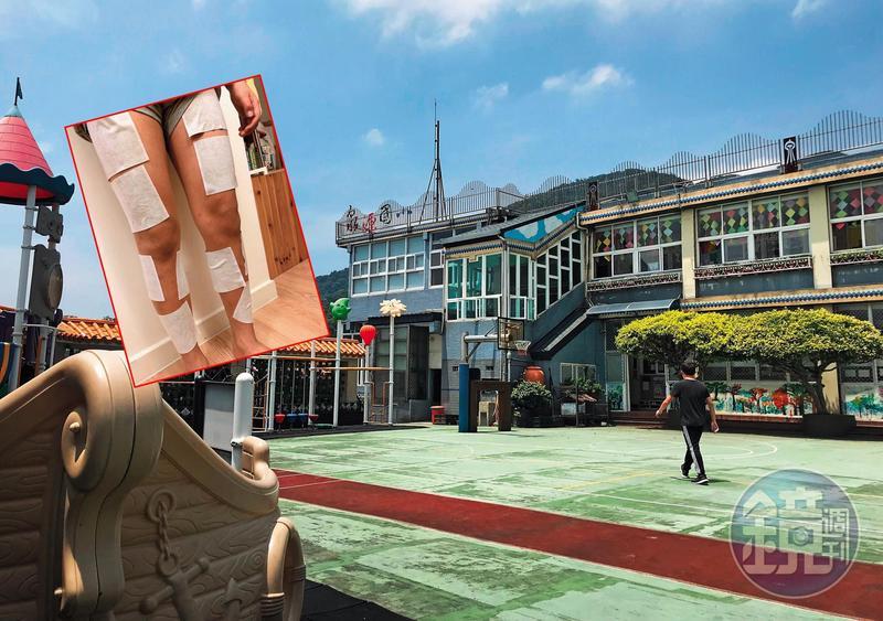 泉源國小是台北市教育局特撥經費的實驗小學,卻爆發不當體罰與霸凌事件。