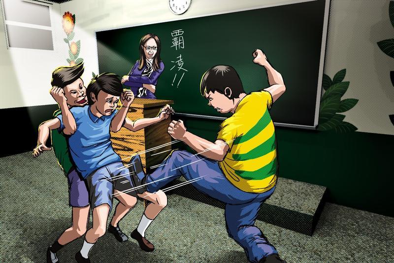 泉源國小是台北市立實驗小學,卻爆發不當體罰與霸凌事件。