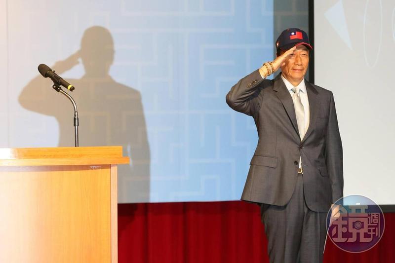 鴻海集團董事長郭台銘今出席馬英九基金會舉辦的重振台灣競爭力會議,擔任專題演講嘉賓。