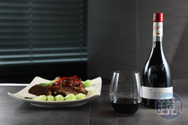 「奔富 特瓶Lot.518」(4,500元/瓶)和「川椒稻香西施牛」(2,680元/份),是絕搭的酒肉朋友。