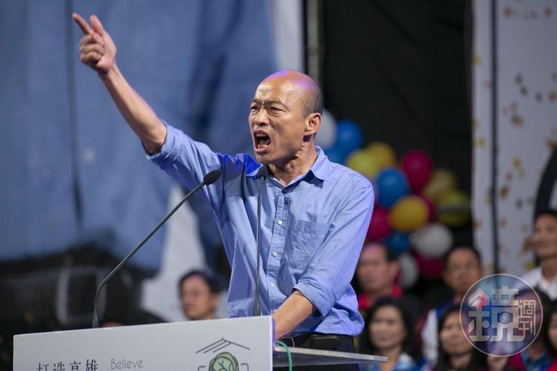 高雄市長韓國瑜昨上網路直播專訪,痛斥假韓粉小癟三、窩囊。