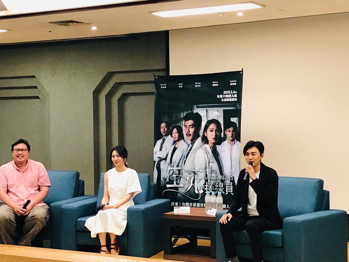 圖二:公視新劇《生死接線員》5月3日在高雄長庚醫院舉辦特映會。(高雄長庚提供)
