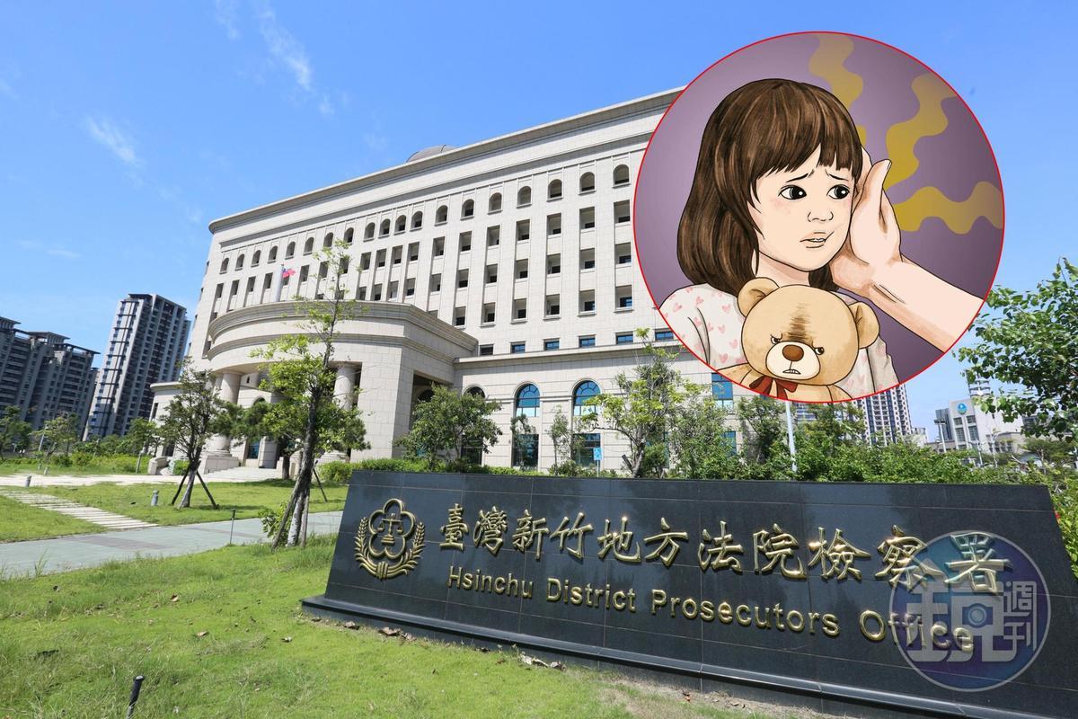變性狼父犯行遭揭露後,新竹地檢署日前已將全案起訴,一審重判3年10個月。