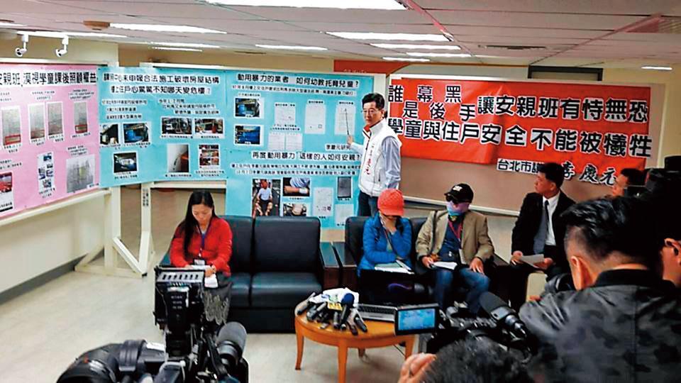 李慶元派助理跟拍、稽查隔天,便與樁腳召開記者會,指控教育局包庇楊先生的安親班。(翻攝李慶元臉書)
