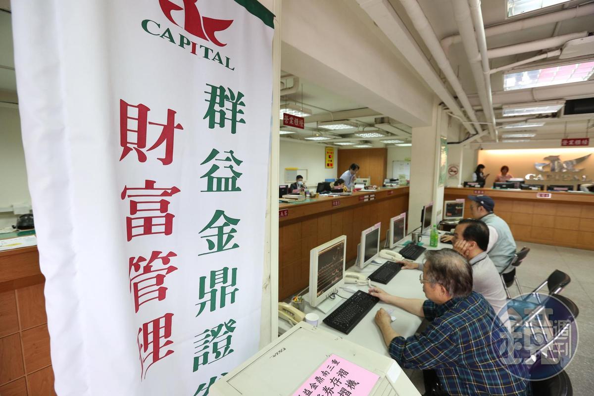 林鴻南決定把獲利不錯的群益證券、群益期貨2家上市公司打包和宏泰人壽一起賣。