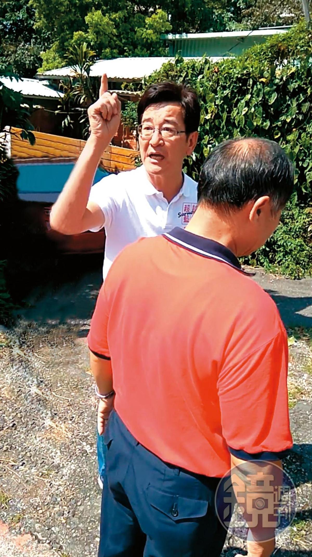 台北市議員李慶元為了替樁腳出頭,怒嗆安親班業者:「我就是要你關門!」(讀者提供)