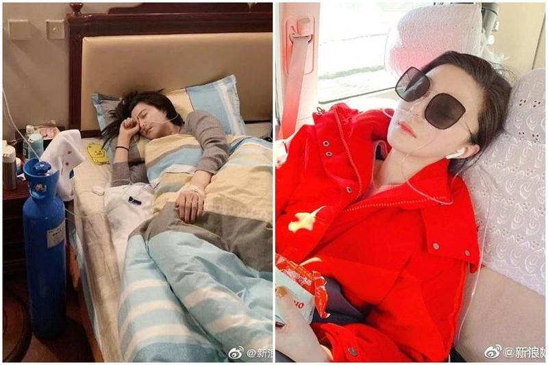 麥特文化CEO微博貼出范冰冰罹患高山症在病床上憔悴模樣。(翻攝自新浪微博)