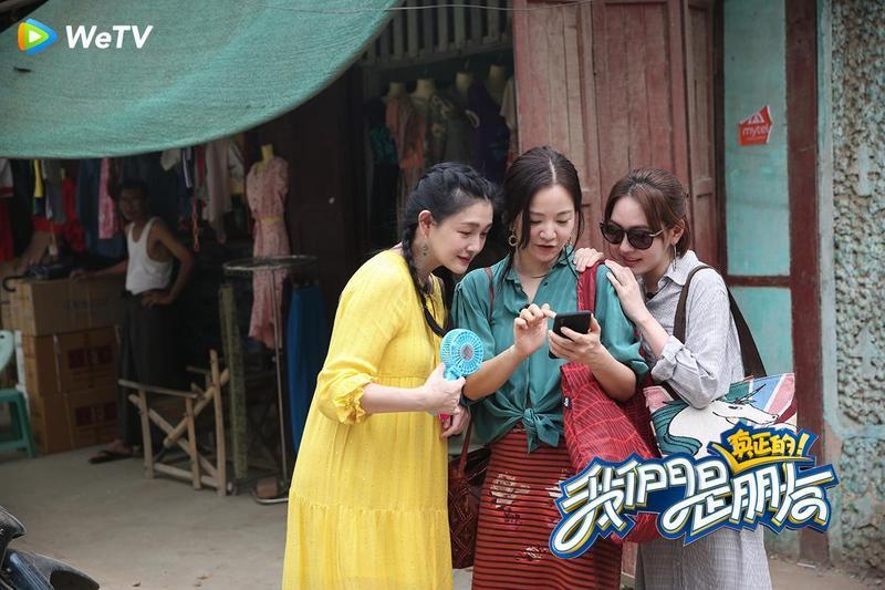 大S、小S、范曉萱與阿雅4姐妹在陸綜《我們是真正的朋友》合體同遊緬甸。(WeTV提供)