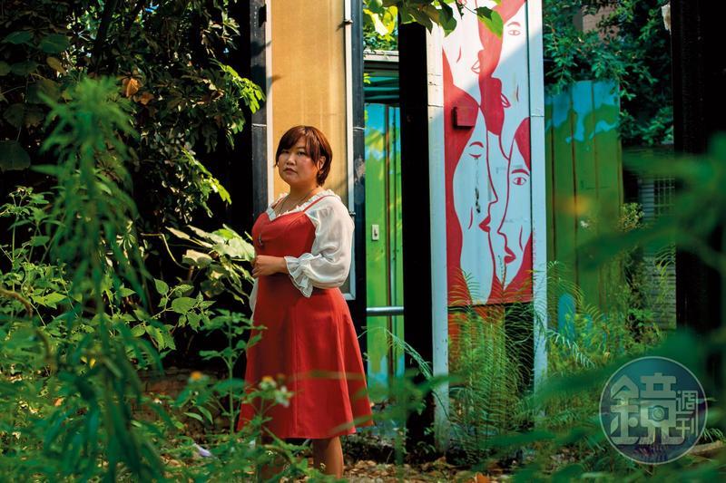 時常教人怎麼做愛的艾琪說,這個名字諧音自日本代表色情的字母「H」,也有「愛騎」的意思,是希望女人對性不要害羞,好色不是壞事。