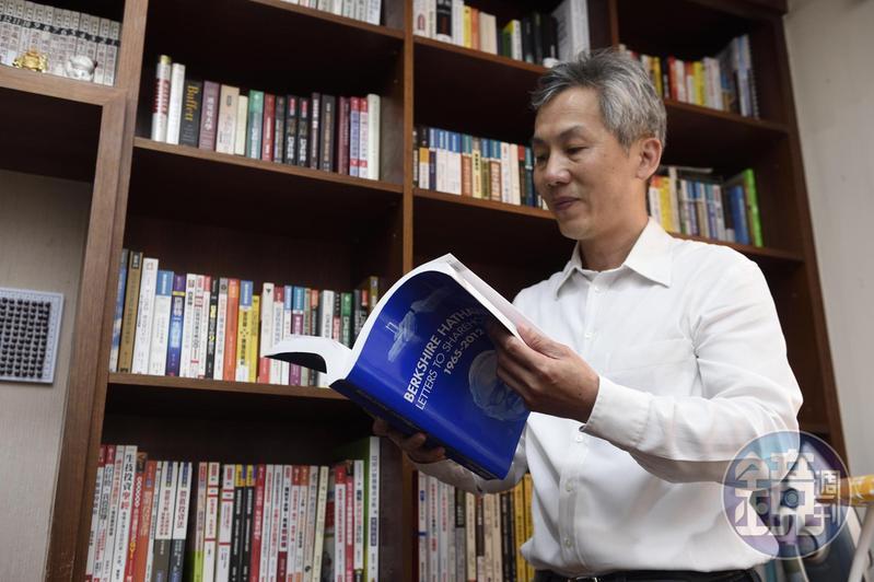 身為巴菲特信徒的畢卡胡,藏書中不乏「巴菲特」相關書籍,更有一本英文版的《波克夏年報》。