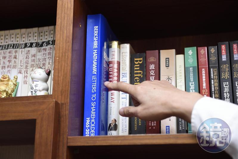 畢卡胡家中藏書眾多,絕大多數都跟「巴菲特」有關。