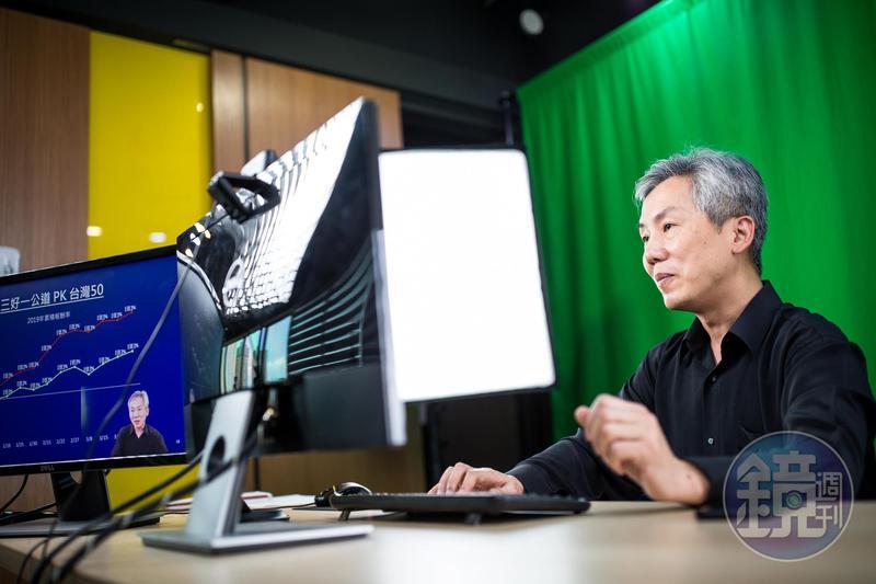 畢卡胡現在也會開線上直播課程,分享自己的選股方法。