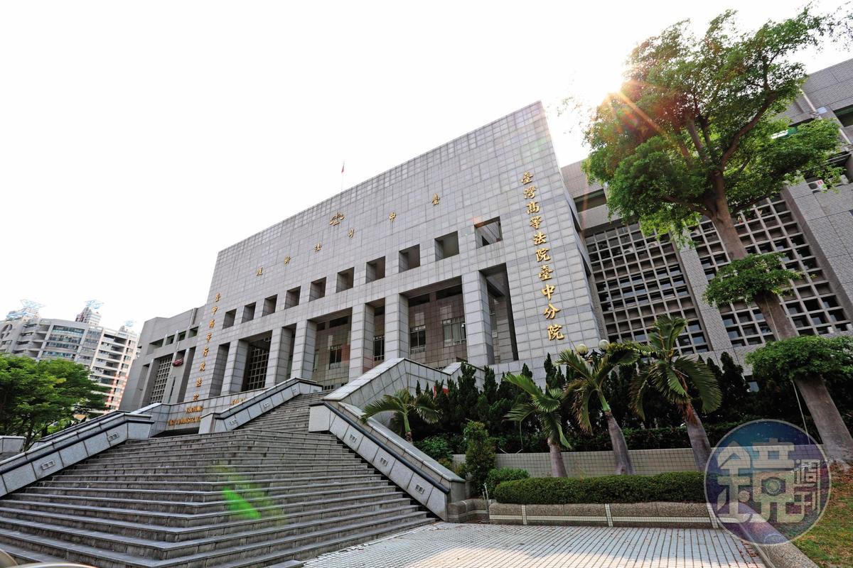 台中高分院在頂新油品案從嚴解釋《食安法》判魏應充有罪,律師團正力拚發回更審。