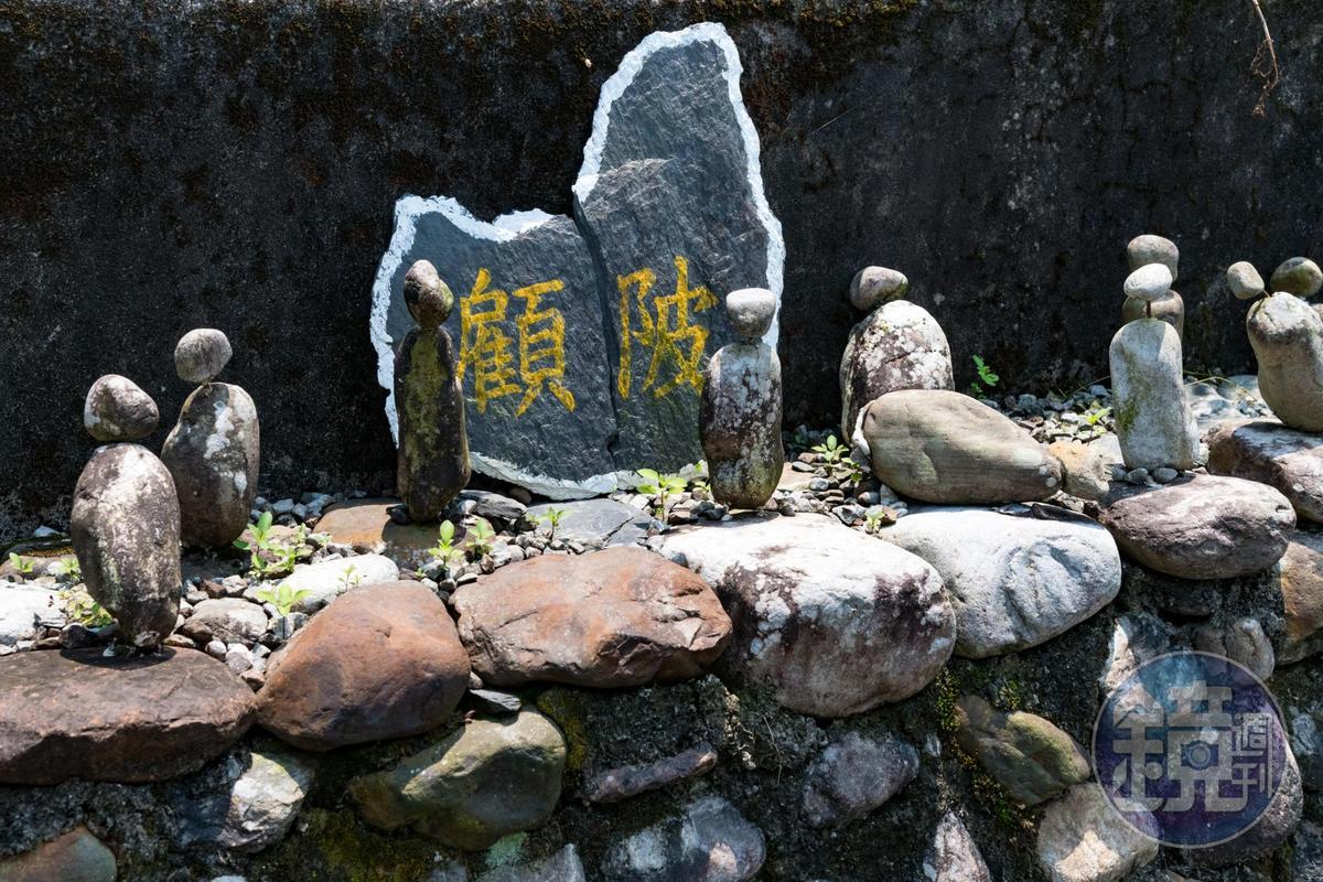 矮牆上以石頭堆疊成的小像。