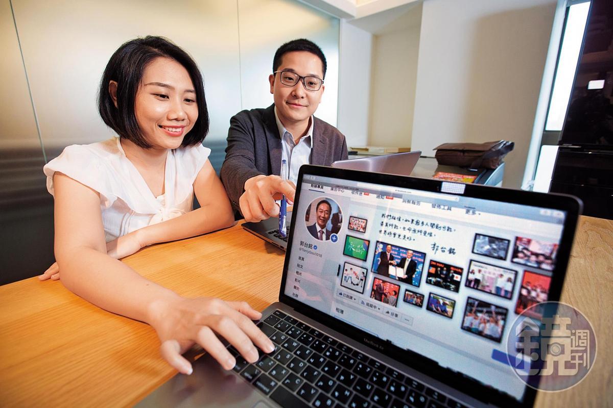 曾是「Power錕的紙牌屋」粉專創始人的李芸樺(左),以及國民黨青年團出身的馬仲豪(右),都加入郭台銘的小編團隊。
