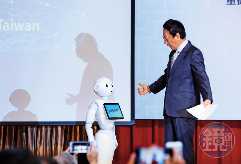 4月30日郭台銘在馬英九基金會主辦的經濟圓桌論壇上,與智慧機器人pepper同台。