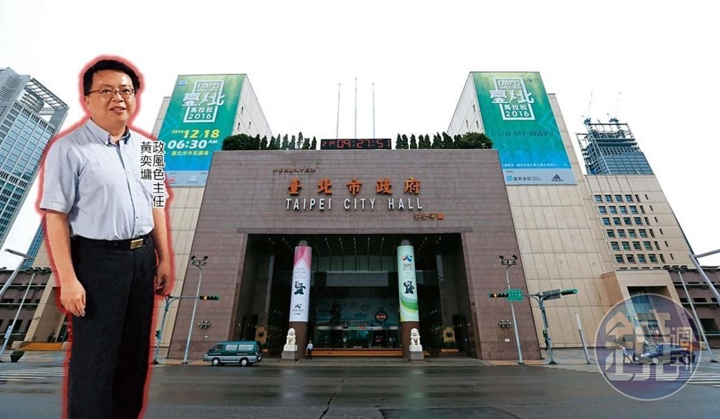 台北市政府驚傳政風主任黃奕墉(左圖)是色狼,不但酒後偷摸女公務員大腿,還想跟被害人回家,北市府卻只打算記2支申誡了事。