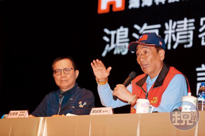 富智康(FIH)主席池育陽與華為協議,未來群創接單將由郭台銘與深圳市政府合夥的深超統包,再轉單給群創。