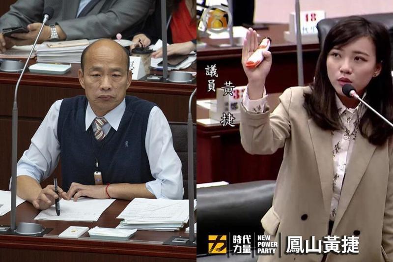 高雄市議員黃捷今上午在議會進行質詢,但這次質詢中都未點名高雄市長韓國瑜起來答詢,讓韓國瑜坐足50分鐘的冷板凳。(翻攝黃捷 鳳山捷伴同行臉書)