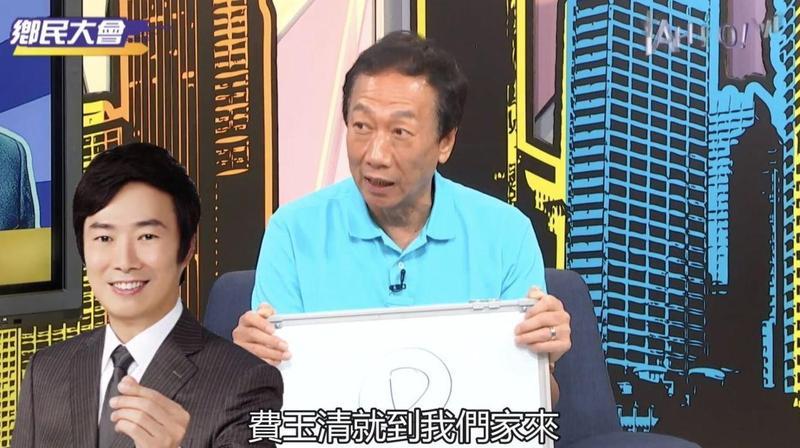 郭董上節目突爆料費玉清與江蕙在一起。(翻攝自Yahoo TV)