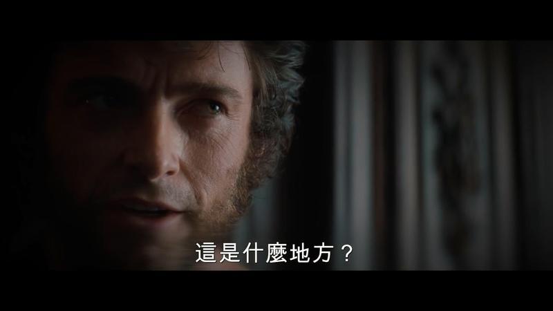 休傑克曼以金鋼狼身分再度出現在《X戰警》系列影片中。(翻攝自電影預告)