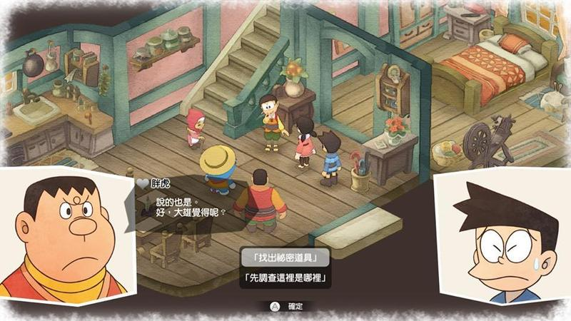 《哆啦A夢 牧場物語》Switch繁體中文版將在7月25日推出。(圖:翻攝自萬代南夢宮娛樂臉書)
