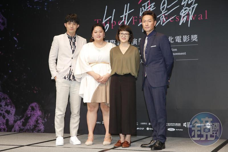 入圍台北電影獎國際新導演競賽《大餓》代表,張耀仁(左起)、蔡嘉茵、導演謝沛如、謝祖武。