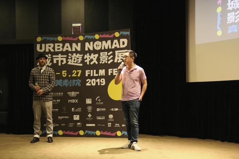 紀錄片導演吳皓(右),特地從紐約來台參與城市遊牧影展,會後與台下觀眾進行分享。(城市遊牧影展提供)