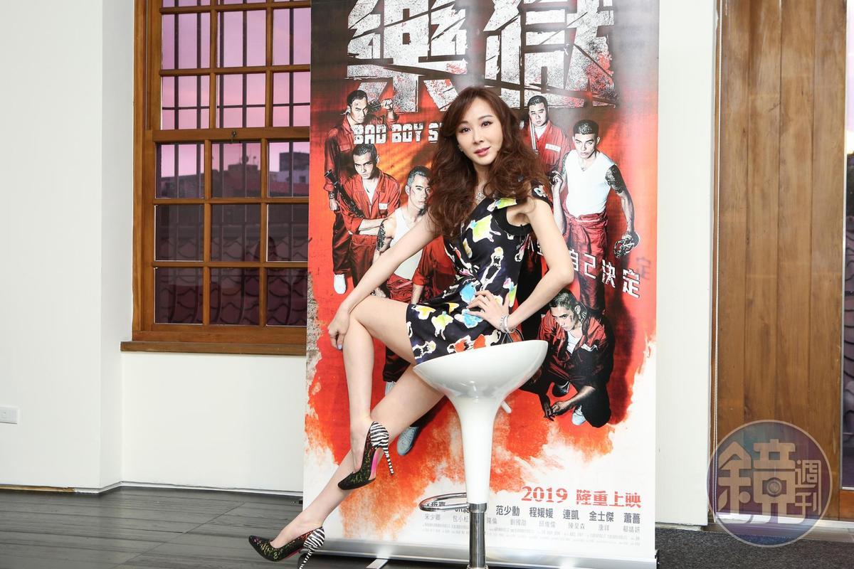 蕭薔多年未演出國片,這次特別在《樂獄》演出 「最美典獄長」,隨著電影上映,她也特地放下工作投身宣傳。