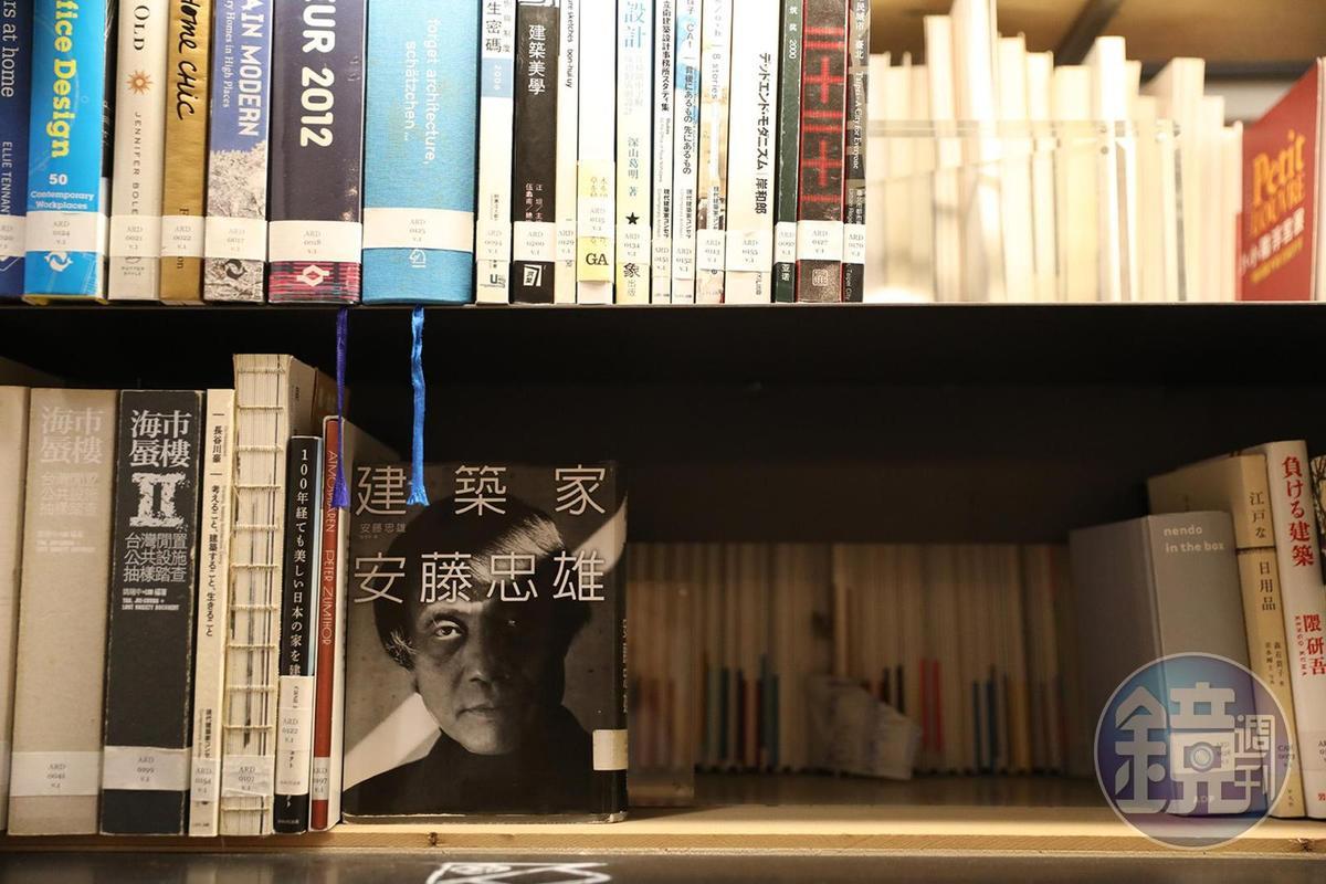 文房蒐藏許多建築藝術類書籍。