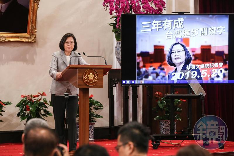 總統蔡英文今(20日)舉行執政3週年記者會,強調透過長遠規劃,政策落實,今成果逐漸展現。