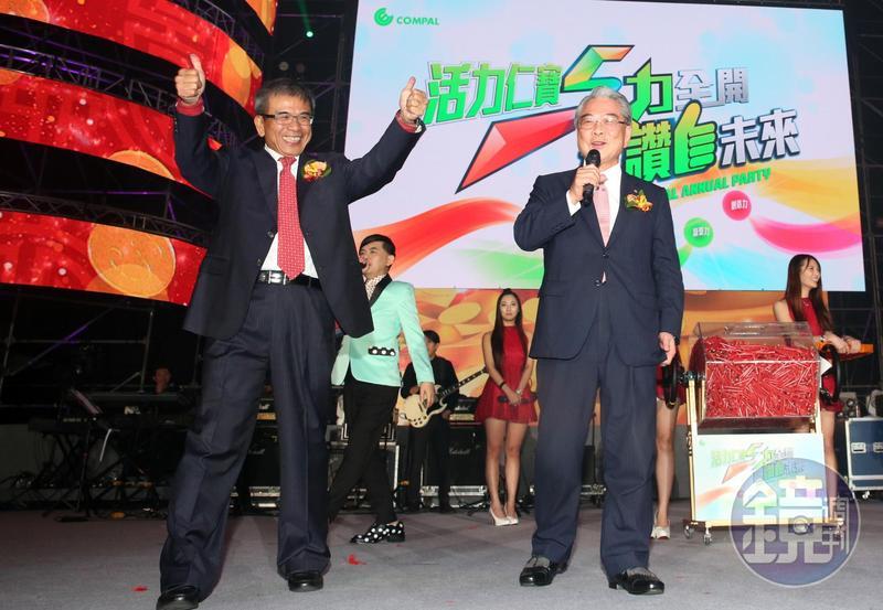 仁寶董事長許勝雄(右)與副董事長陳瑞聰(左)4年多來積極轉型投入醫療產業。