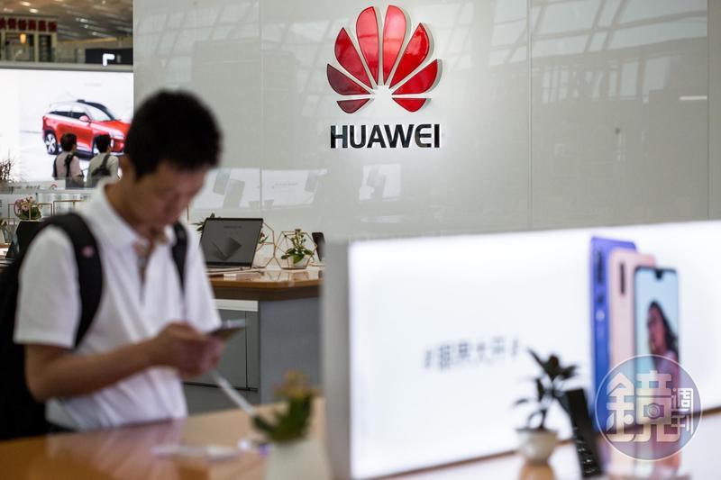 針對Google宣布終止一事,華為表示已售和在售的行動裝置不會受到影響。