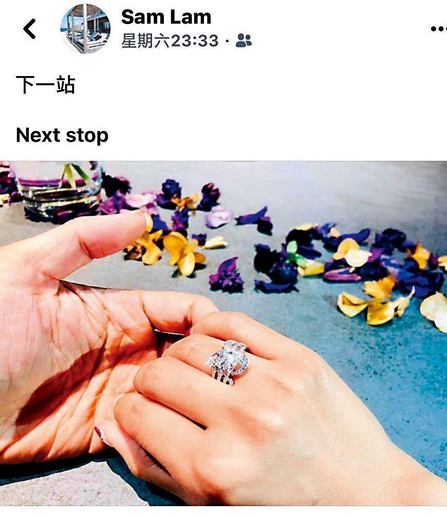 求婚成功後,林宇輝在網路上曬出婚戒照放閃。(讀者提供)