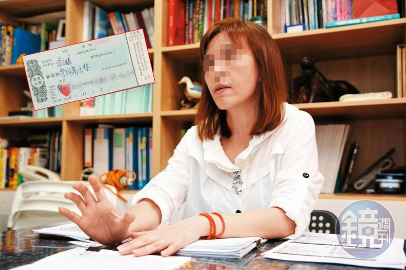 曹女(圖)指控徐乃麟騙她開本票,害她損失1千萬元。