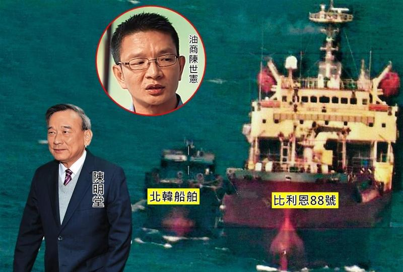 法務部次長陳明堂多年來推動台灣人權法治有成,未料,竟遭資恐油商陳世憲恐嚇要殺他全家。