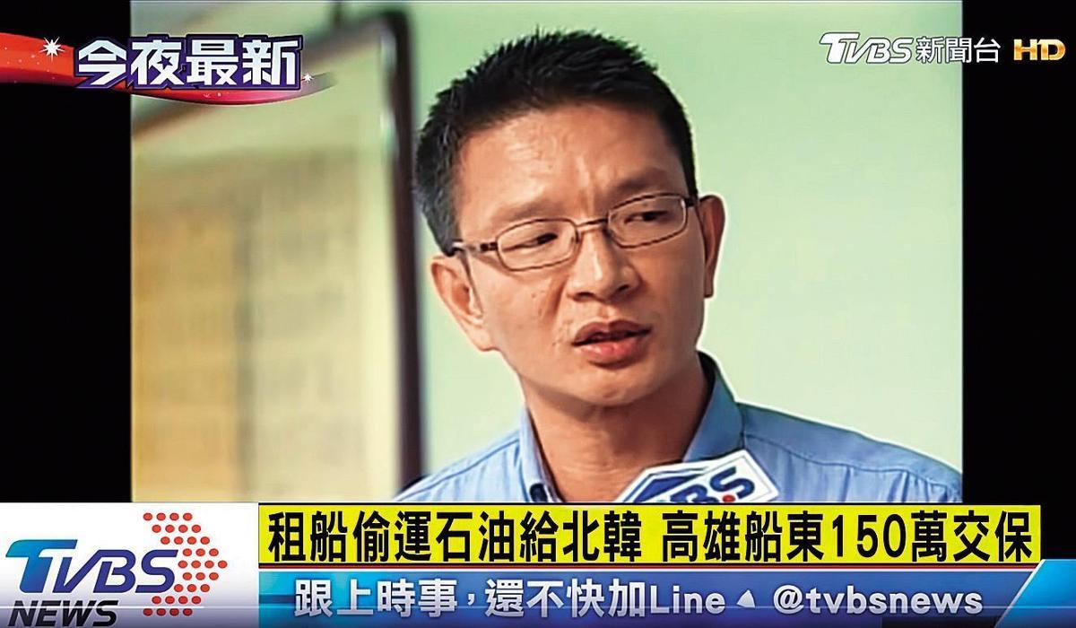 油商陳世憲涉賣油給北韓,一審遭判119天,在檢方調查時,揚言要殺害法務部次長陳明堂等人全家,另涉恐嚇罪。(翻攝TVBS)