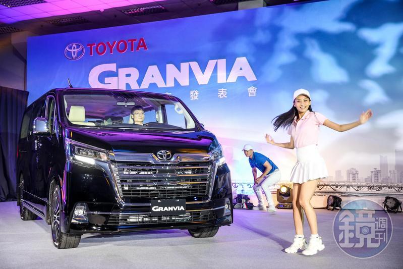 和泰汽車引進豐田全新商旅車GRANVIA,盼能搶下35%市占。