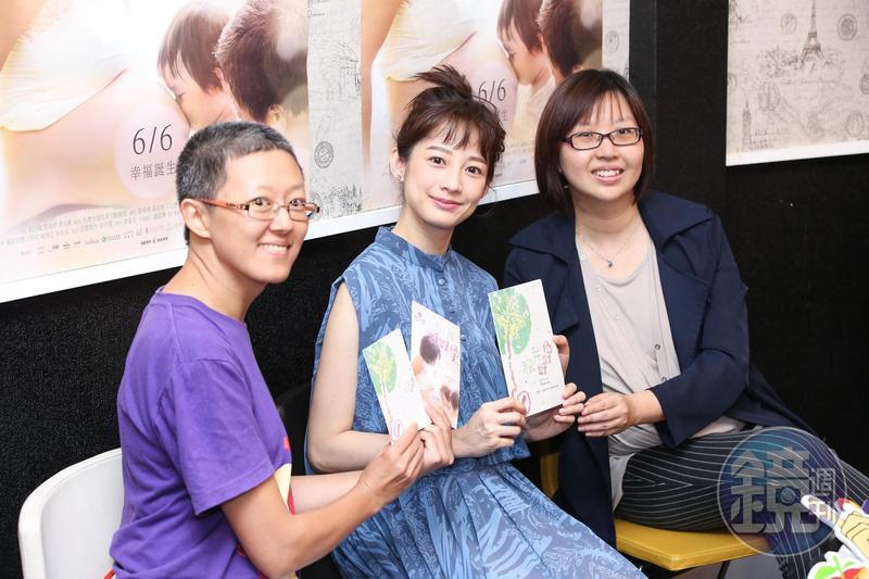 正懷第二胎的簡嫚書(中)與導演陳育青(左)、簡嫚書(右)以《祝我好好孕》推廣溫柔生產的理念。