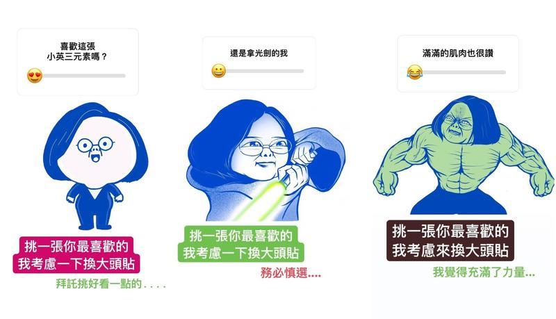 蔡英文用插畫家A RAY幫她畫的圖,要網友票選IG大頭貼要換哪一張。(翻攝自蔡英文IG)