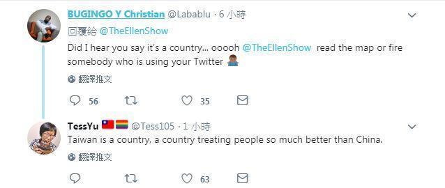 少數國外網友認為 Ellen 或節目小編沒讀書。